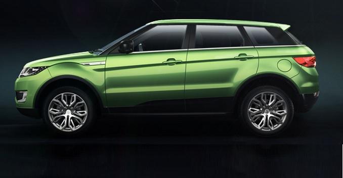 Landwind Range Rover Evoque