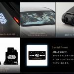 Mercedes-Benz-CLA-18-Star-Wars-Edition-5
