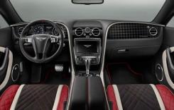 Mașina pentru vegani – Bentley va face un interior de lux fără piele
