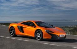 Denis Alibec și-a luat McLaren de 170.000 de euro!