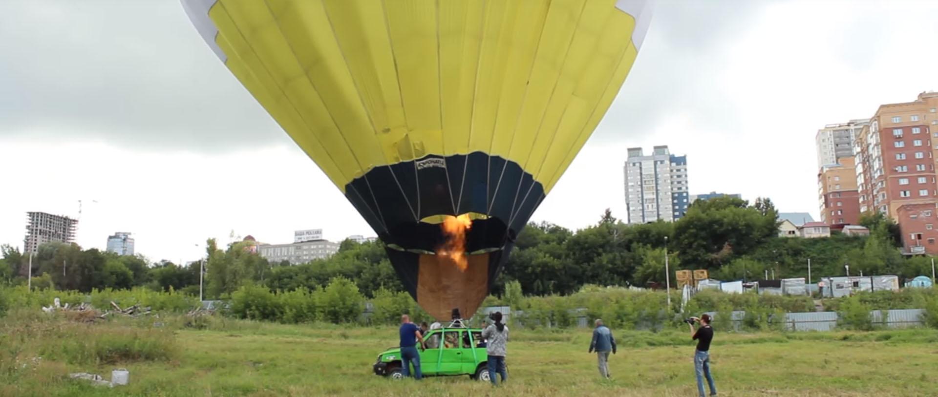 Balon mașina zburatoare 3