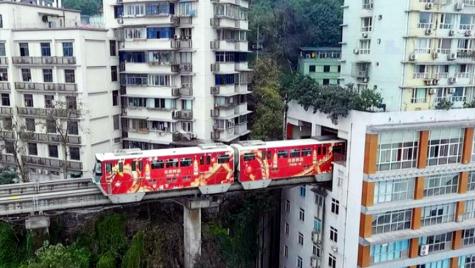 Ai mai văzut așa ceva? O linie ferată traversează la propriu un bloc de 19 etaje