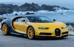 Record pentru Bugatti! A livrat 70 de unități Chiron în 2017!