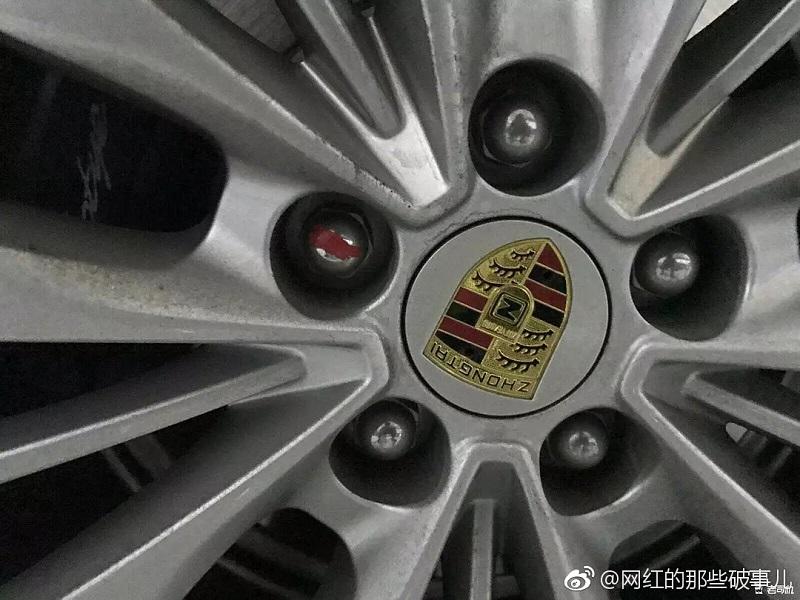 Porsche Cayenne Zotye3