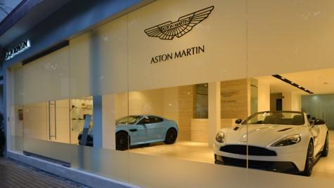 Showroom-ul Aston Martin din Otopeni va fi inaugurat anul acesta