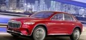 Luxul redefinit – Așa arată conceptul Mercedes-Maybach Vision Ultimate Luxury