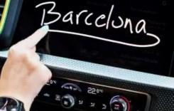 Audi A1 va fi prezentat în curând cu Virtual Cockpit