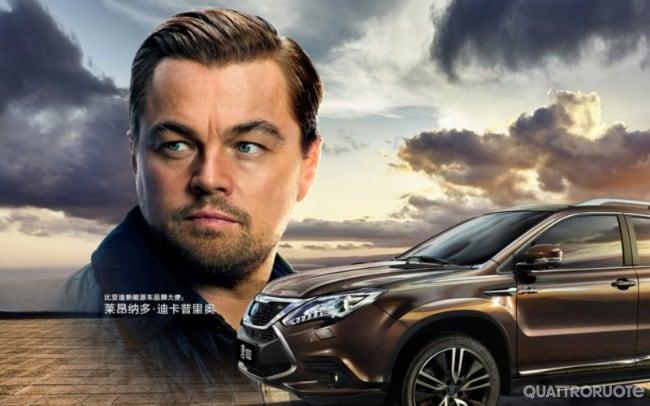 Leonardo DiCaprio China (1)