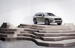 Noul Volvo V60 Cross Country – Când nu mai ai chef de asfalt