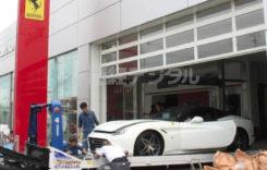 Peste 50 de mașini Ferrari distruse de taifun în Japonia