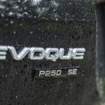 Test drive Range Rover Evoque (14)