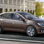 Dacia Logan Fastback. Modelul Dacia Logan care arată spectaculos